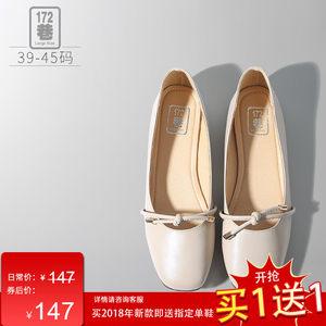172巷女鞋 5