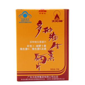 太阳神猴头菇保健品 2