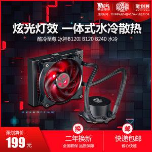 酷冷至尊散热器电脑配件 4