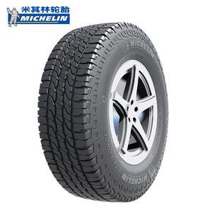 米其林轮胎 3