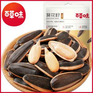 百草味坚果零食 7