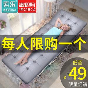 索乐折叠床 6