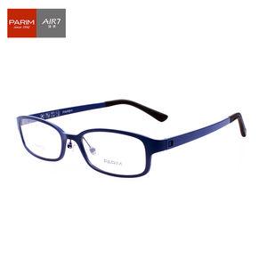 派丽蒙眼镜 9