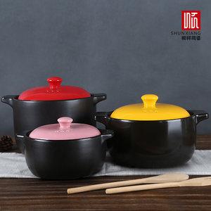 shunxiang顺祥陶瓷砂锅 3