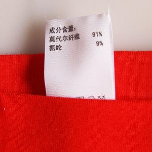 纤丝鸟文胸内衣 3