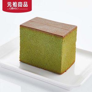 元祖零食糕点 2