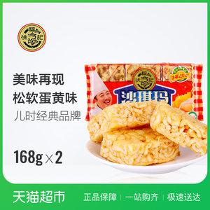 徐福记糖果 8