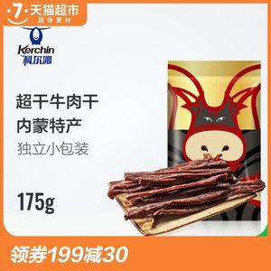 科尔沁零食食品 5