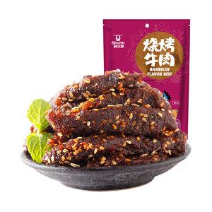 科尔沁零食食品 4