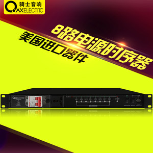 QAXELECTRIC功放麦克风 2