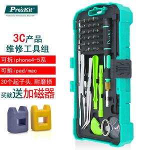 宝工电器工具 5