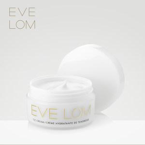 EveLom卸妆洁面霜 5