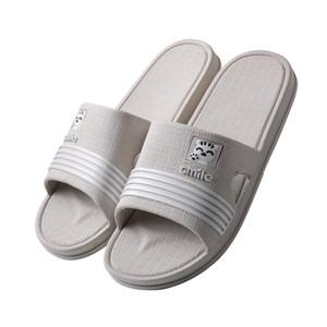 乐拖拖鞋 2