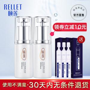 颐莲玻尿酸化妆品 7