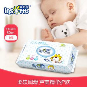 婴舒宝纸尿裤 6