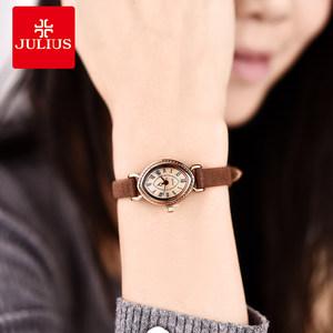 聚利时手表 7