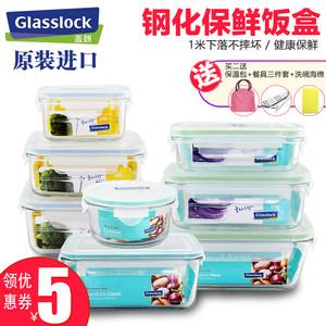 glasslock盖朗保鲜盒 5