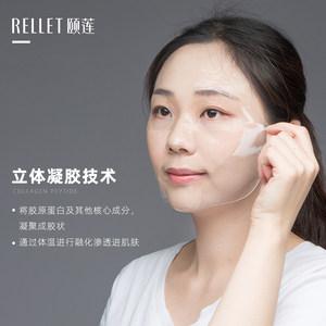 颐莲玻尿酸化妆品 3