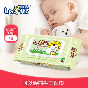 婴舒宝纸尿裤 2