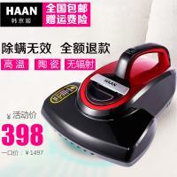 Haan吸尘器/韩京姬 VCC-1200b 7